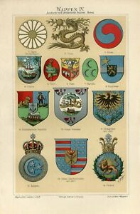 1895 CHINA KOREA JAPAN SIAM PERSIA MADAGASCAR HAWAII SOUTH AFRICA ARMS Print