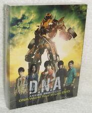 Mayday DNA World Tour In Live Taiwan 2-DVD+DVD digipak