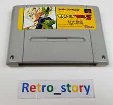 Super Famicom Dragon Ball Z : Super Butoden 1 JAP