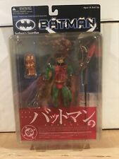 All New Batman ROBIN Yamato Toys Wave 1 DC Action Figure Sealed MOC 2004