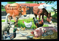 France 2004 Yv. BF 69 Bloc Feuillet 100% Neuf ** Animaux