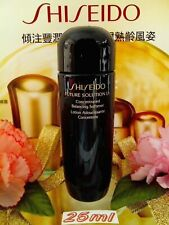 SHISEIDO FUTURE SOLUTION LX Concentrated Balancing Softener ☾25ml☽ FREE/P ♡SALE♡