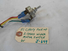 1951 CHEVY PICKUP  6 VOLT 2 SPEED WIPER MOTOR SWITCH