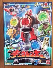 POWER RANGERS KYURANGER DX KYURENOH MEGAZORD Uchu Sentai 1 3 5 7 9 Qrenoh