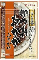Ninben Rice Seasoning Furikake Dried Bonito taste 30g from Japan