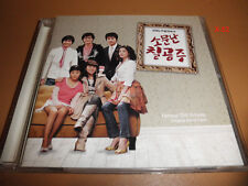 FAMOUS CHILL 7 PRINCESS k-pop soundtrack CD kbs tv series bada shinji go yujin