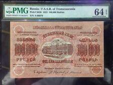 1923 Russia 100000 Rubles Pick# S626 FSSR Of Transcaucasia PMG 64 EPQ