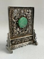 Vintage Chinese Export Solid Silver & Jade Miniature Table Screen Ornament
