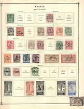 Kenr2: France Offices Morocco Collection from 1840-1940 Scott Intern Bound Album