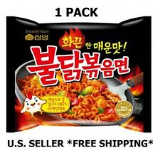 SPICY Buldak Fire Noodle Challenge Korean Ramen 1-pack (Samyang)