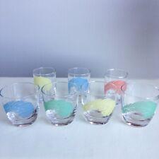 New ListingLot of 7 Vintage Pastel Colors Feather Plume Patterned Juice Glasses Euc