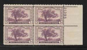 1935 Connecticut Tercentenary 300 yrs DEFECT in cent sign, MH plate block of 4