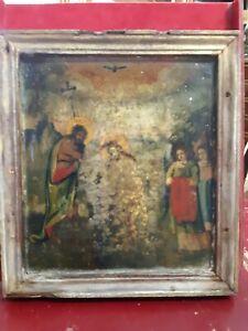 Antica ICONA  Battesimo di Gesù cm. 25,5 x 28 epoca fine '800 IKON