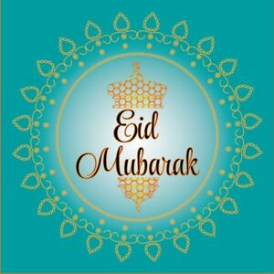 Beautiful Eid  Greet Cards In 5 Designs - 20X Cards With Envelopes(150mmx150mm)