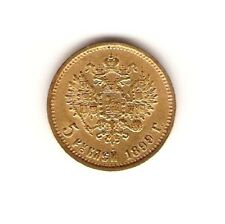 1899 (ФЗ) RUSSIA GOLD Coin 5 ROUBLES - Nicholas II
