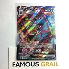 Umbreon VMAX - 095/203 - Rare Holo Card - Pokemon Evolving Skies MINT