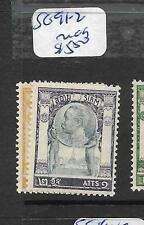 THAILAND (P0409B) KING SC 91-2 MOG