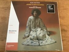 ALICE COLTRANE Journey In Satchidananda LP VMP Black Vinyl Me Please NEW LIMITED