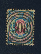 Poland first stamp, 1860 Fi:# Drzewica 308 used