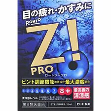 Rohto Z! Pro C Eye Drops Cool Discomfort 12ml Level 8+ From Japan