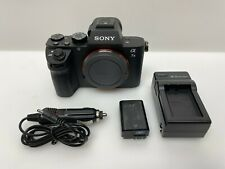 Sony - Alpha a7 II Full-Frame Mirrorless Video Camera (Body Only) - Black