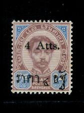 1892 Siam King Chulalongkorn Provisional Issue 4 Atts on 24 Atts Antique Mint