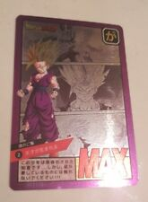 Carte Dragon Ball Z Spécial Gohan Original Laser prism