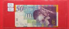 1998 50 New Sheqalim Note. Israel. Circulated. Popular note. (720066)
