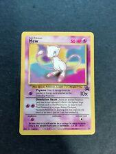Pokémon - Mew - Wizard Promo 8