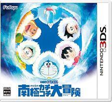 3DS DORAEMON Nobita no Nankyoku Kachikochi Daibouken import from Japan NEW!!