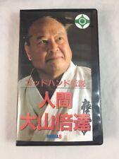 Strongest Karate God Hand Mas Oyama Kyokushin Karate VHS Video 1994