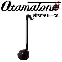 NEW Cube Works Otamatone COLORS Black Musical Instrument Meiwa Denki F/S