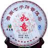 2013 yrs Xin Yi Hao Ru Yi Yunnan Qizi Cake Puer Pu'er Puerh Tea Ripe Tea 357g
