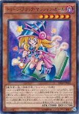 Yu-Gi-Oh! Toon Dark Magician Girl DP16-JP042 Rare JAPANESE