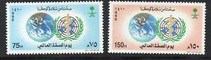 SAUDI ARABIA/1987/MNH/SC#1113-1114/ WORLD HEALTH DAY/WHO