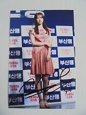 Suzy Bae Miss A 4x6 Photo Korean Actress KPOP autograph hand signed USA Seller S