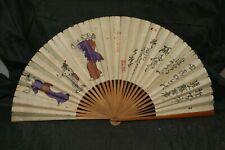 éventail ancien papier et bambou au coin de rue  décor calligraphie chinoise