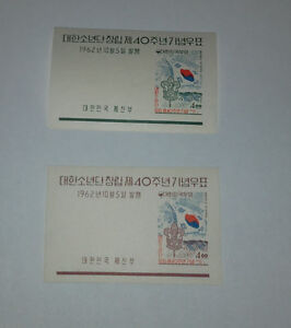 South Korea Anniversary Of Scout Movement 1962 2 Minisheet 4.00W. Imperforated