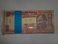 INDIA PAPER MONEY-FULL PACK-RS. 10/- OLD 'MG' NOTES- NIL YEAR - C.R'RAJAN - D-48