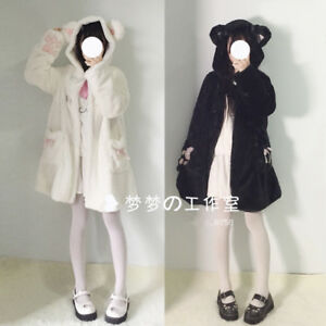 Japanese Kawaii Sweet Lolita Girl Cat Ears Plush Jacket Coat Winter Warm Hoodies