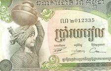 Camboja 500 Large paper banknote prefix 012335 unc   ! very nice!