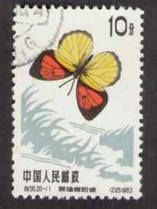 PRC. 671. S56-11. 10f. Yellow Orange-tip, Butterflies. CTO. NH. 1963