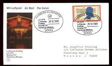 Germany 1989  First Flight Cover FFC, Hamburg - Moskau#C5018