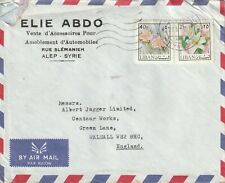 1973 Lebanon cover sent from Beyrouth to Walsall England