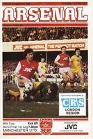 1983 LEAGUE CUP SEMI-FINAL - ARSENAL v MAN UTD