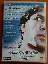 THE SEA INSIDE - MAR ADENTRO  DVD PAL FORMAT REGION 2  Javier Bardem