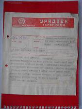 USSR Ukraine 1976 Government telegram from KIEW. RARE!