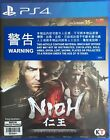 Nioh: Complete Edition HK Chinese/English Subtitle Japan Voice PS4 NEW