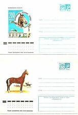 Russia - Lot of 2 Stationery 1976-77 y - Fauna - Horses