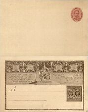 INTERO POSTALE 10 cent(C28) LIBERAZIONE DI ROMA - 1895 - Nuovo